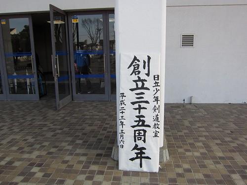 s-IMG_0051