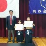春季熊谷剣道大会で2名が入賞しました