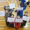 熊谷剣道連盟の級審査を受審