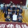 平成29年度 熊谷市青少年剣道大会 結果
