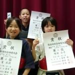 平成29年熊谷市総合体育大会   剣道大会
